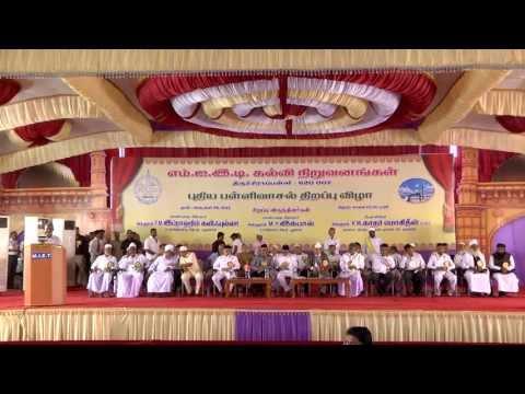 M.I.E.T Masjid HD