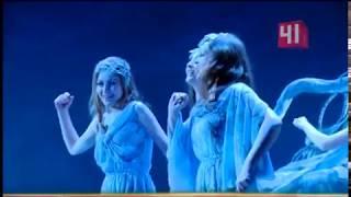 видео Опера «Русалка»
