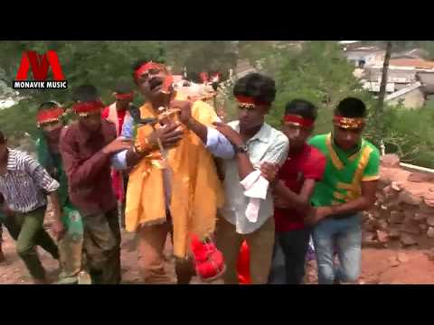 Tohare Bharosa | Mukhiya Ji Devghar Chali | Bhojpuri Express | Latest Bhojpuri Song Of 2018