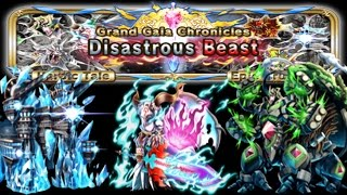 Brave Frontier Grand Gaia Chronicles: Disastrous Beast
