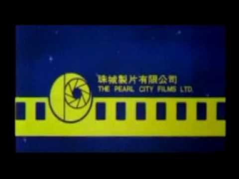 Chinese Movie Studios Idents 2009 (3)