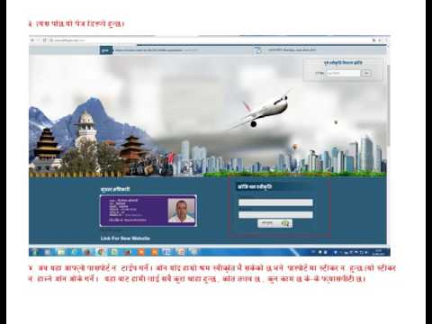 How to check online Shram Suwkriti, Check Work Permit Online for Nepal