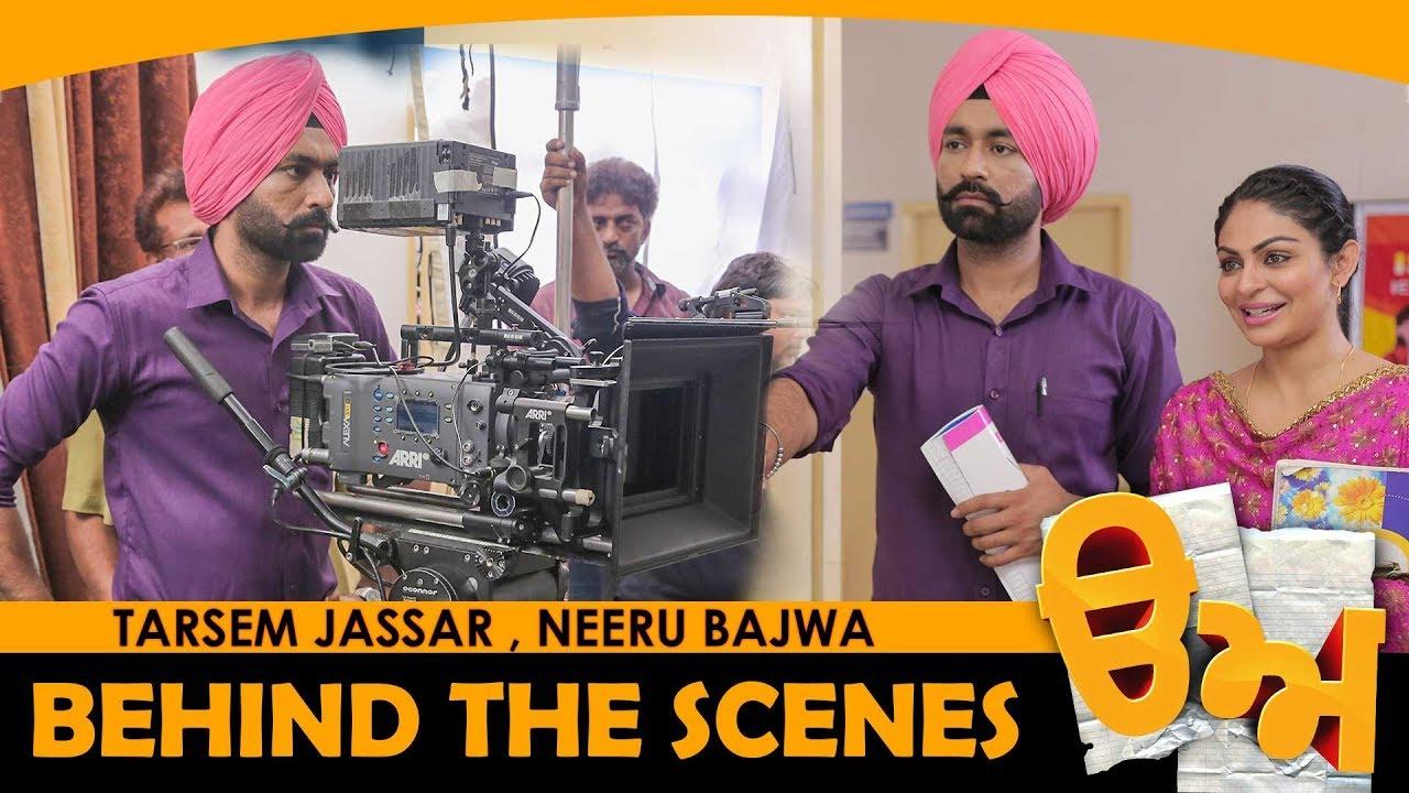 Download Behind The Scenes   Part 4   Uda Aida   Tarsem Jassar , Neeru Bajwa   Making