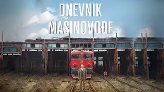 Train Driver's Diary OFFICIAL TRAILER #2 (2016) - Dark Comedy Movie