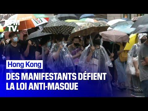 Reconnaissance faciale : Hong-Kong interdit les masques aux manifestants