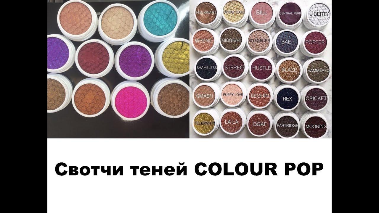 kolor-pop