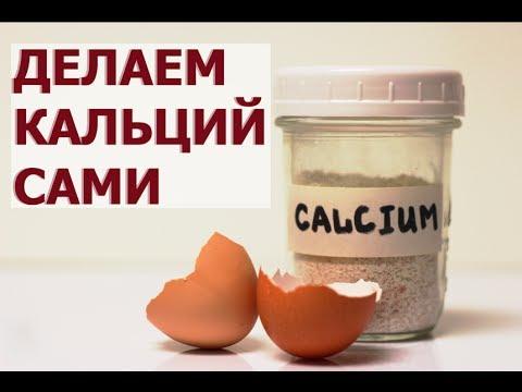 Можно ли пить Иван-чай часто?