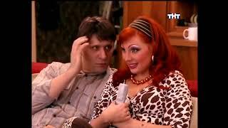 Счастливы вместе   2 сезон 158 161 серия СЕРИАЛ СЕРИАЛ