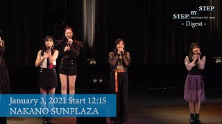 This concert was delivered for the beginning of 2021. For this concert, Hello! Project members were divided into 6 units, each unit members were selected from ...