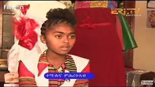 Young Eritrean Designer