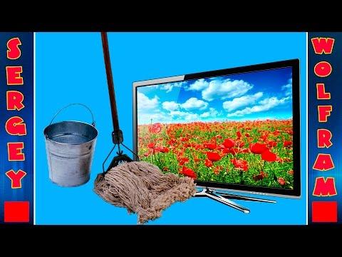 видео: Как Правильно Мыть Телевизор