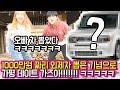 [디라미커플] 퇴근 후, 대전 보문사 데이트 Vlog/데이트브이로그/잔잔한 데이트코스/D.rami_couple