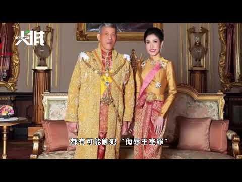 疫情当头,泰国国王携20位妃子跑德国避难,包下整个豪华酒店
