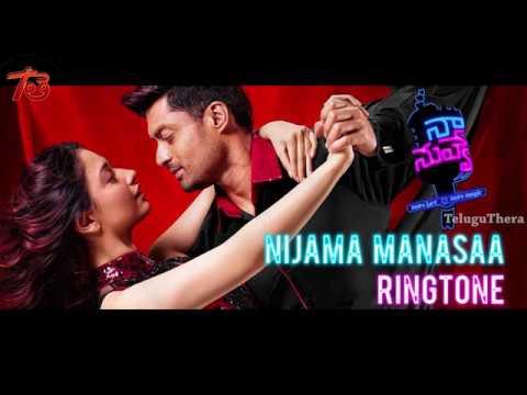 nijama-manasaa-ringtone-|-naa-nuvve-ringtones-|-teluguthera
