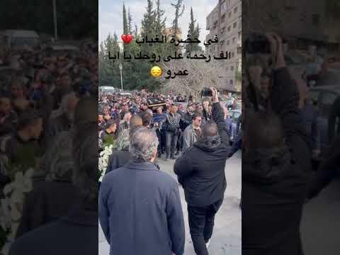 باسم ياخور يشارك في جنازة حاتم علي ويعلق: قلبي يعتصر ألما