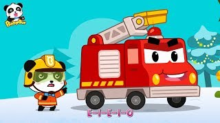 Download Panda Kiki, Brave Fireman | Fire Truck's New Mission | Christmas Song | BabyBus Mp3 and Videos