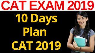 Last 10 Days Plan For CAT Exam 2019