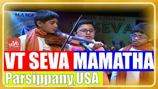 VT SEVA, Parsippany (USA) Fund Raising Event MAMATHA - 2016 to Support Blind Kids | YOYO NRI EVENTS