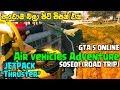 GTA 5 ONLINE | Air vehicles Adventure | S05E01 | ROAD TRIP