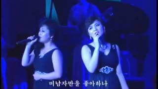 Русские песни на корейском языке (ансамбль «Чхонбон»)
