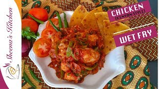 HOW TO COOK CHICKEN WET FRY KENYAN STYLE  SHEENA&#39S KITCHEN