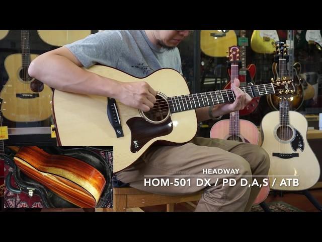 Headway HOM-501 DX / PD D,A,S / ATB