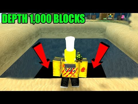 ROBLOX TREASURE DIGGING SIMULATOR *REACHED THE BOTTOM*