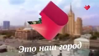 Москва 24. Это наш город. Вувузелу установят в Сокольниках на время ЧМ 2018