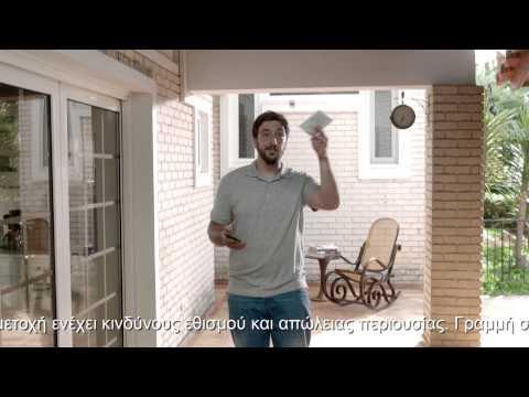 Νέο application OPAPP - Όλη η εμπειρία ΟΠΑΠ στο χέρι σου