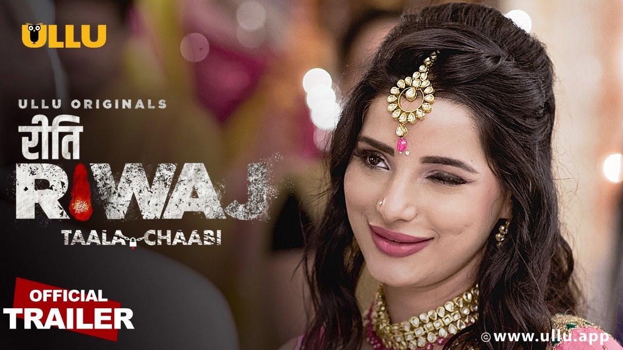 Download TAALA CHAABI I RITI RIWAJ l Official Trailer I Releasing: 2nd March