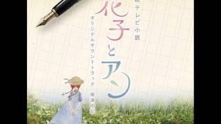 music by yuki kajiura.
