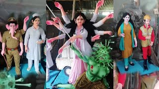 Navratri WhatsApp Status || Durga Maa WhatsApp Status || Navratri 2020 Coming Soon | coronavirus