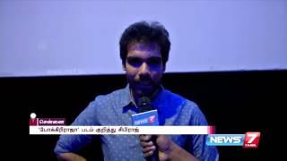 Actor Sibiraj on his upcoming movie Pokkiri Raja