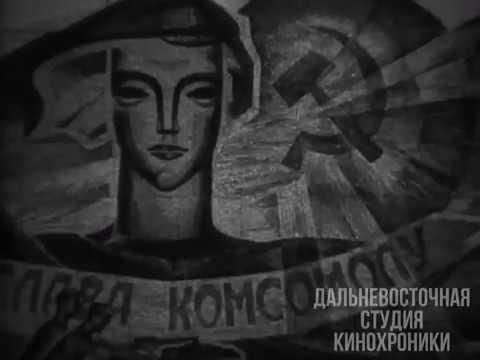 знакомство комсомольск