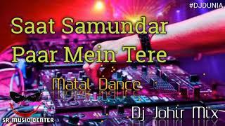 Saath Samundar paar Meain tere dj Johir Mix   dj Johir matal dance   Sr music Center   DjDunia✓
