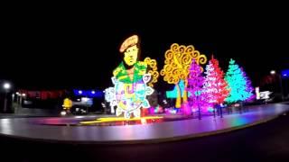 Puerto Salvador Allende, Managua - Incredible Nicaragua