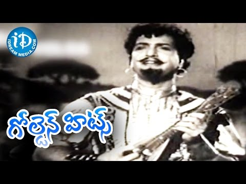 Jayam manade Movie Golden Hit Song || Oh Chandamama Video Song || NTR, Anjali Devi