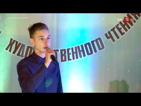 Солнце ТВ: В Южно-Сахалинске прошел заключительный этап областного конкурса «Виктория»