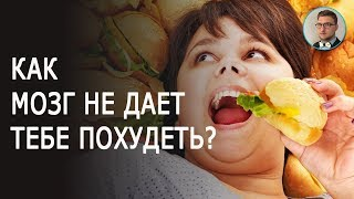 постер к видео Как быстро и реально похудеть в домашних условиях за месяц
