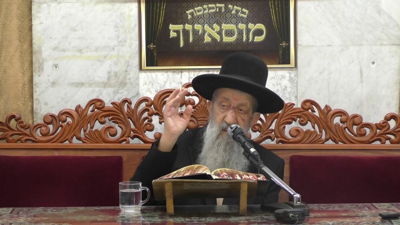 הרב בן ציון מוצפי שליטא המשך ביאורי הסליחות