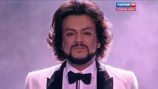 Филипп Киркоров Прохожие Новая волна 2015