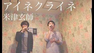 他の動画です! 灰色と青 → https://youtu.be/RkQHHP7zFtI 高嶺の花子さ...