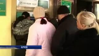 Украинские банки прекращают свою работу в Крыму из-з...