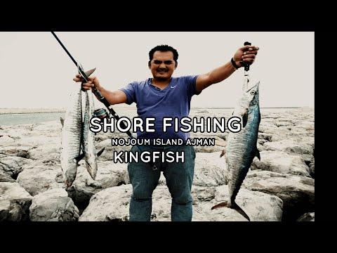 Shore Casting || Best Place In UAE To Catch King Fish Mackerel || Dubai Fishing Spot -2