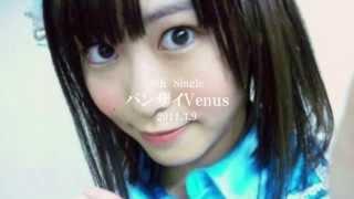 3月で卒業するSKE48向田茉夏ちゃんの思い出動画を作成しました。 『茉夏...