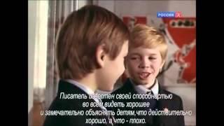 6_«Денискины рассказы». Виктор Драгунский