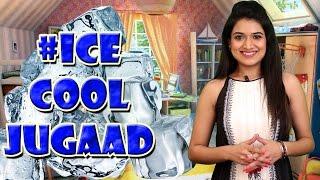 #IcecoolJugaad | #Jugaad | DIY Thumbnail