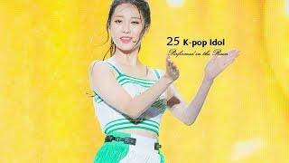 25 K-pop Idol Performed in the Rain