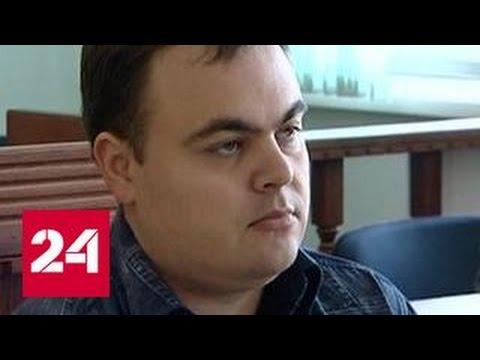 """В связи с делом """"Боярышника"""" в Иркутске сняли главу полиции"""