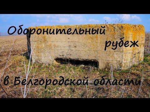 В Алексеевке рушится пятиэтажка, но помогать жильцам не спешат.